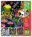 Айрис-Пресс Набор бархатных раскрасок. Летняя полянка. 3 основы