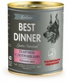 Корм для собак Best Dinner Exclusive Gastro Intestinal телятина