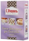 С.Пудовъ капли шоколадные для плавления белые 90 г