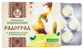 Леденцы живичные Радоград с прополисом лимон и мёд на изомальте 32 г