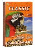 Fiory корм Classic для крупных попугаев