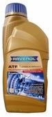 Трансмиссионное масло Ravenol ATF FZ