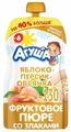 Пюре Агуша яблоко-персик-овсянка (с 6 месяцев) 130 г, 1 шт.