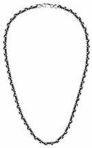 Бронницкий Ювелир Цепь из серебра 341-204