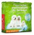 Пеленки для собак впитывающие Triol на липучках 30551006 60х60 см