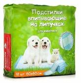 Пеленки одноразовые на липучках для животных TRIOL DP11 60х60 см 12 штук (30551006)