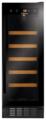 Винный шкаф Hansa FWC30201B