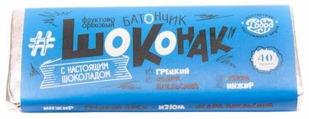 Фруктовый батончик Мастерская шоколада Добро Шоконак без сахара с инжиром, грецким орехом, изюмом и цедрой апельсина, 40 г