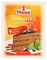 Haas Пропитка для бисквита со вкусом рома
