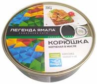 Легенда Ямала Корюшка копченая в масле, 220 г