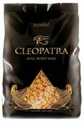 ItalWax Пленочный воск Клеопатра