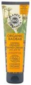 Крем для рук Planeta Organica Organic baobab