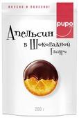 Апельсин Pupo, темный шоколад