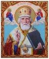 Hobby & Pro Набор для вышивания бисером Икона Святитель Николай Чудотворец 19 х 23 см (БН-4011)