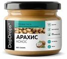 DopDrops Паста ореховая Арахис Кокос без сахара стекло