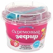 Кремовый зефир ВСЕГДА ГОТОВь клубника со сливками 130 г