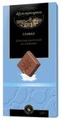 Шоколад Коммунарка молочный со сливками