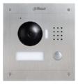 Вызывная (звонковая) панель на дверь Dahua DHI-VTO2000A