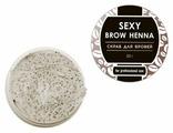 Innovator Cosmetics Скраб для бровей Sexy Brow Henna