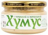 Тайны Востока Хумус с паприкой и петрушкой, 200 г