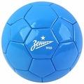 Футбольный мяч Зенит ZB2