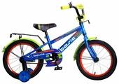 Детский велосипед Navigator Basic (ВН16134)
