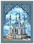 Алмазная живопись Набор алмазной вышивки Мечеть Кул-Шариф (АЖ-1741) 30х40 см