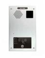 Домофон (переговорное устройство) Escene IS720RT-01 серебро (дверная станция)