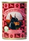Корм для собак Ем Без Проблем Консервы для собак Говядина с барашком