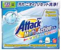 Стиральный порошок Attack Multi-Action