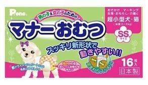 Подгузники для собак Japan Premium Pet PMO-626