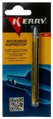 KERRY Восковый корректор-карандаш для кузова от царапин, серебро, 0.006 кг