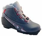 Ботинки для беговых лыж Marax MXN-300