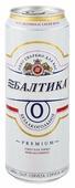 Пиво безалкогольное светлое Балтика 0 0,45 л
