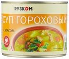 Рузком Суп гороховый с мясом 540 г