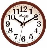 Часы настенные кварцевые Алмаз B33/B37