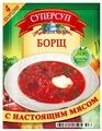 СУПЕРСУП Борщ, 70 г 70 г
