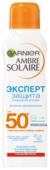 GARNIER Ambre Solaire солнцезащитный сухой спрей для тела Эксперт Защита SPF 50