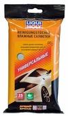 Влажные салфетки LIQUI MOLY Reinigungstucher универсальные 25 штук