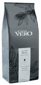 Кофе в зернах Vero Silver Medal