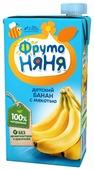 Нектар ФрутоНяня из бананов, c 3 лет