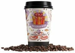 Кофе молотый в стакане Всякие штуки Поздравляю