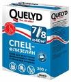 Клей для обоев Quelyd Спец-флизелин