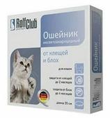 Ошейник от блох и клещей RolfСlub инсектоакарицидный для кошек