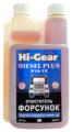 Hi-Gear Очиститель форсунок для дизеля с ER