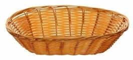 Корзинка для хлеба Oriental Way Мульти MJ-PP008BR