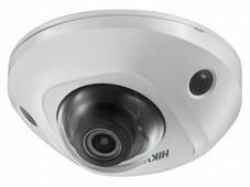 Сетевая камера Hikvision DS-2CD2543G0-IS (4 мм)