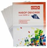 Action! Обложки для книг самоклеящиеся 360х500, 10 штук