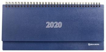 Планинг BRAUBERG 110919/110920 датированный на 2020 год, бумвинил, 60 листов