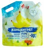 Жидкость для стеклоомывателя Fin Tippa Банан, -10°C, 0.72 л